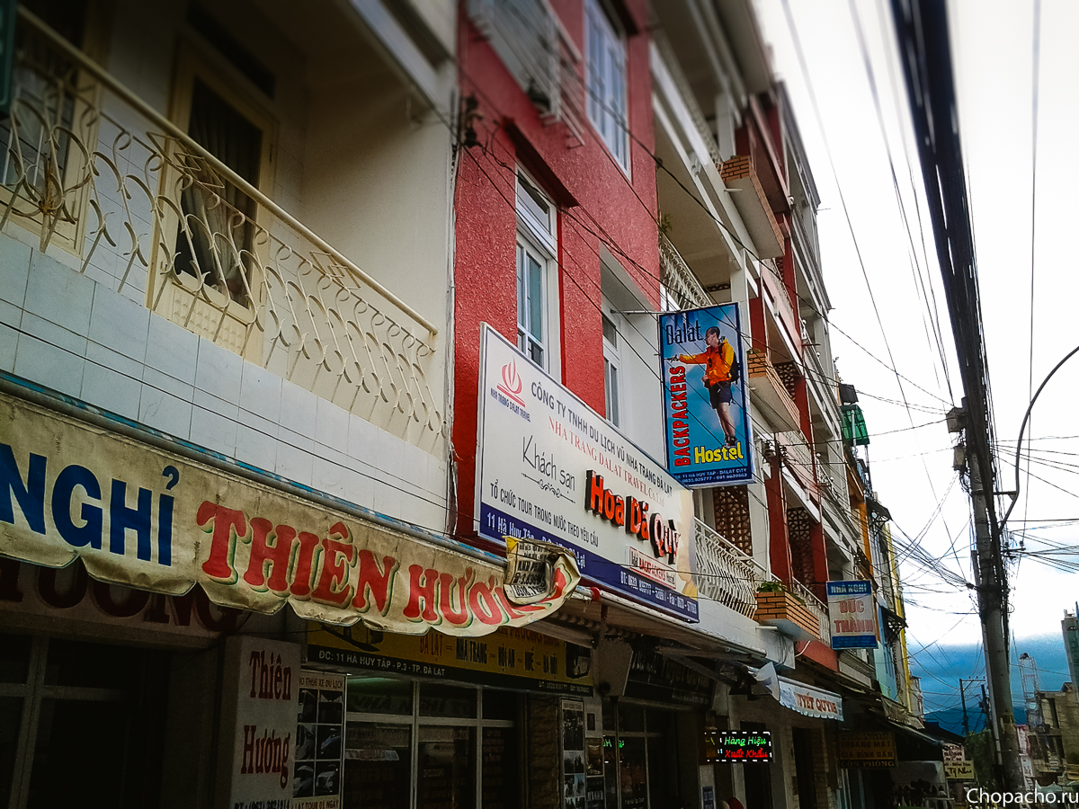 Backpackers hostel dalat 2014