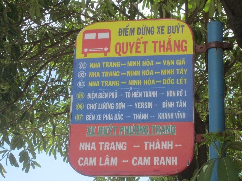Автобусная остановка в Камрань