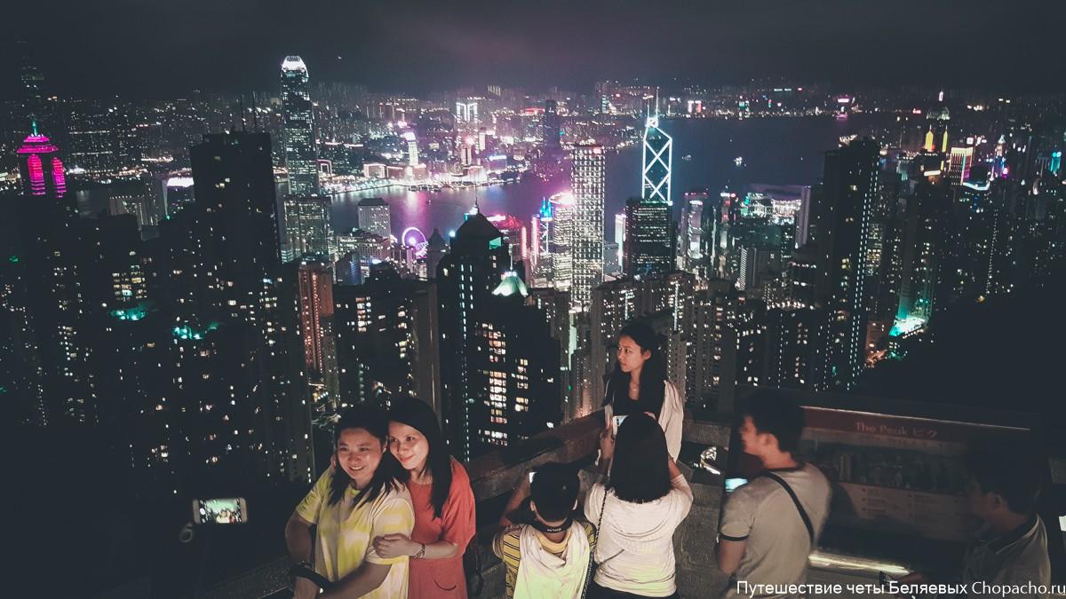 Гонконг 2016