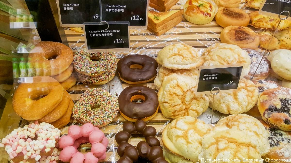 Пончики в супермаркете