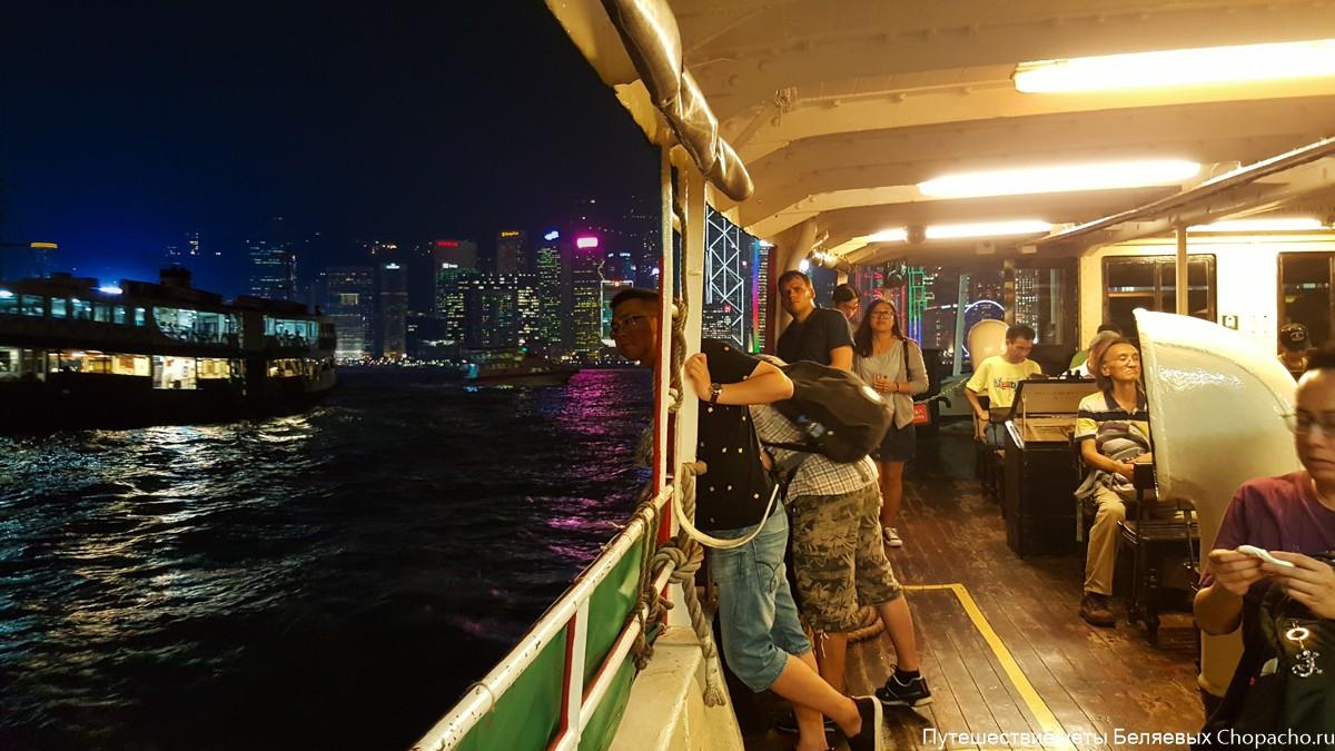 Паром в Гонконге