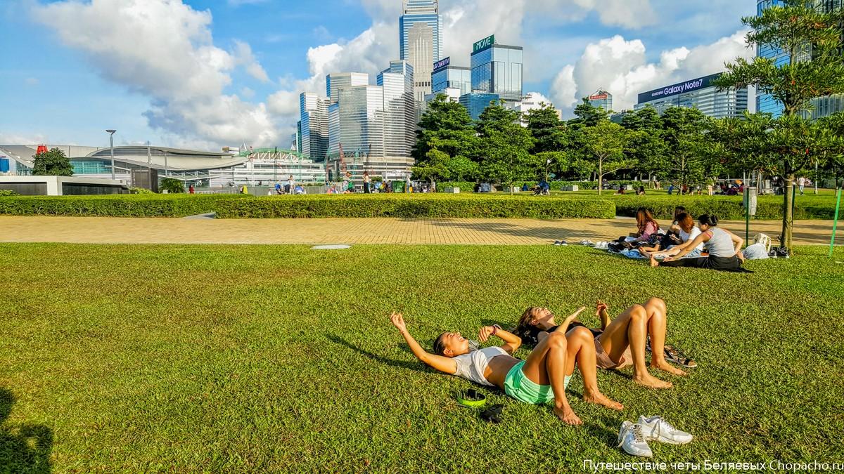 Парк Гонконга, отдых и развлечения