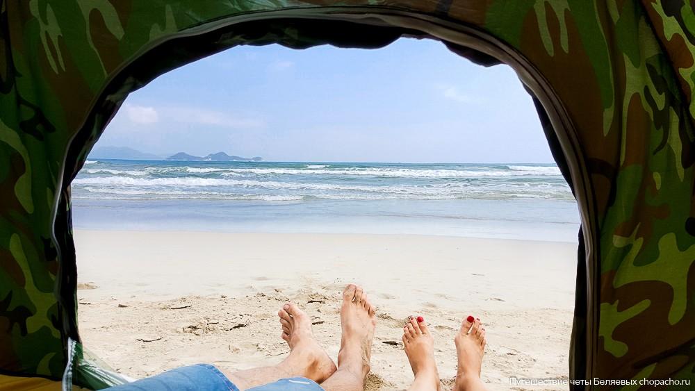 Отдых в палатке на пляже Нячанга
