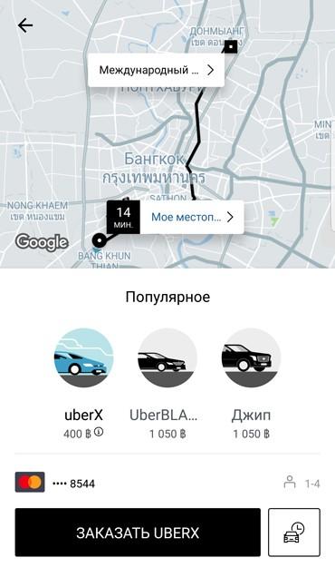 Uber Карта