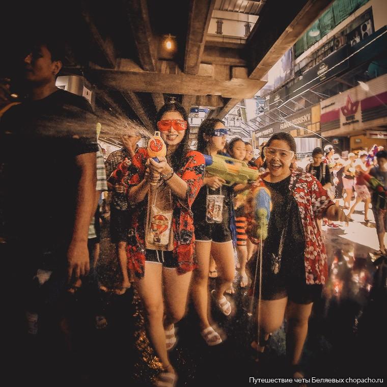 Веселье во время Сонгкрана 2017