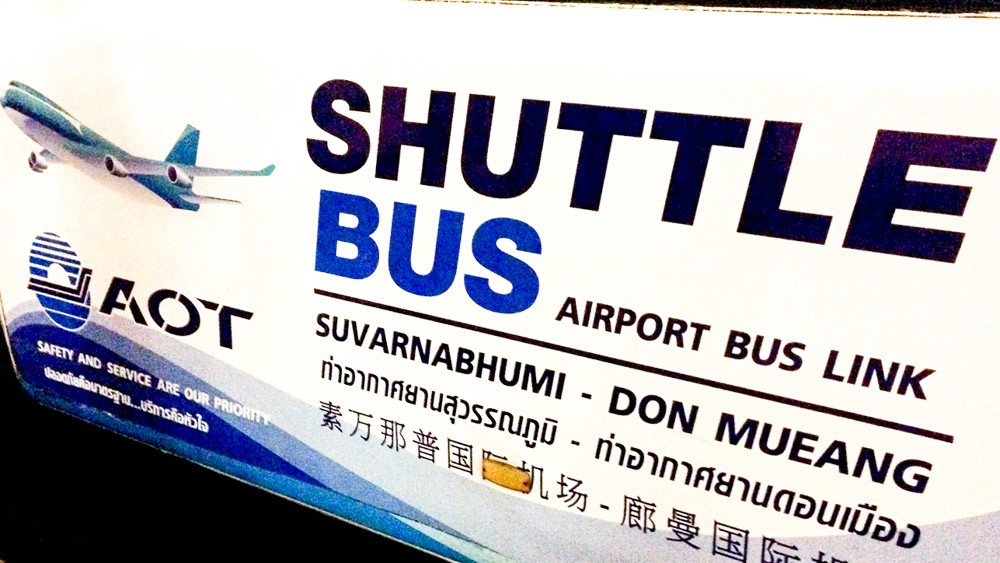 Бесплатный шатл между Suvarnabhumi airport и Don Muaeng airport