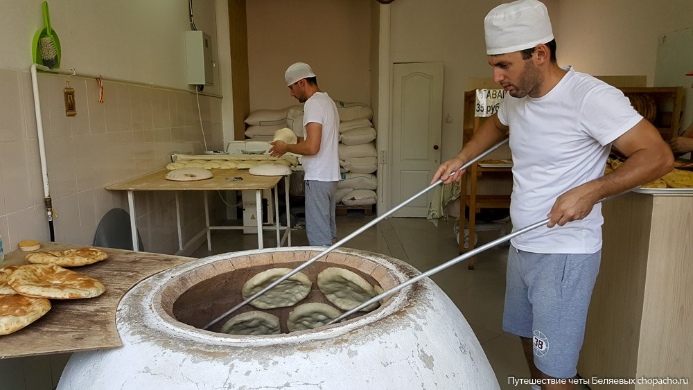 Армянская кухня в Анапе