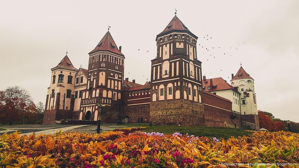 Мирской замок Беларусь