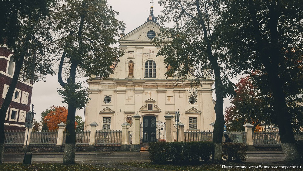 Римско-Католический костёл Божьего тела Несвиж Беларусь