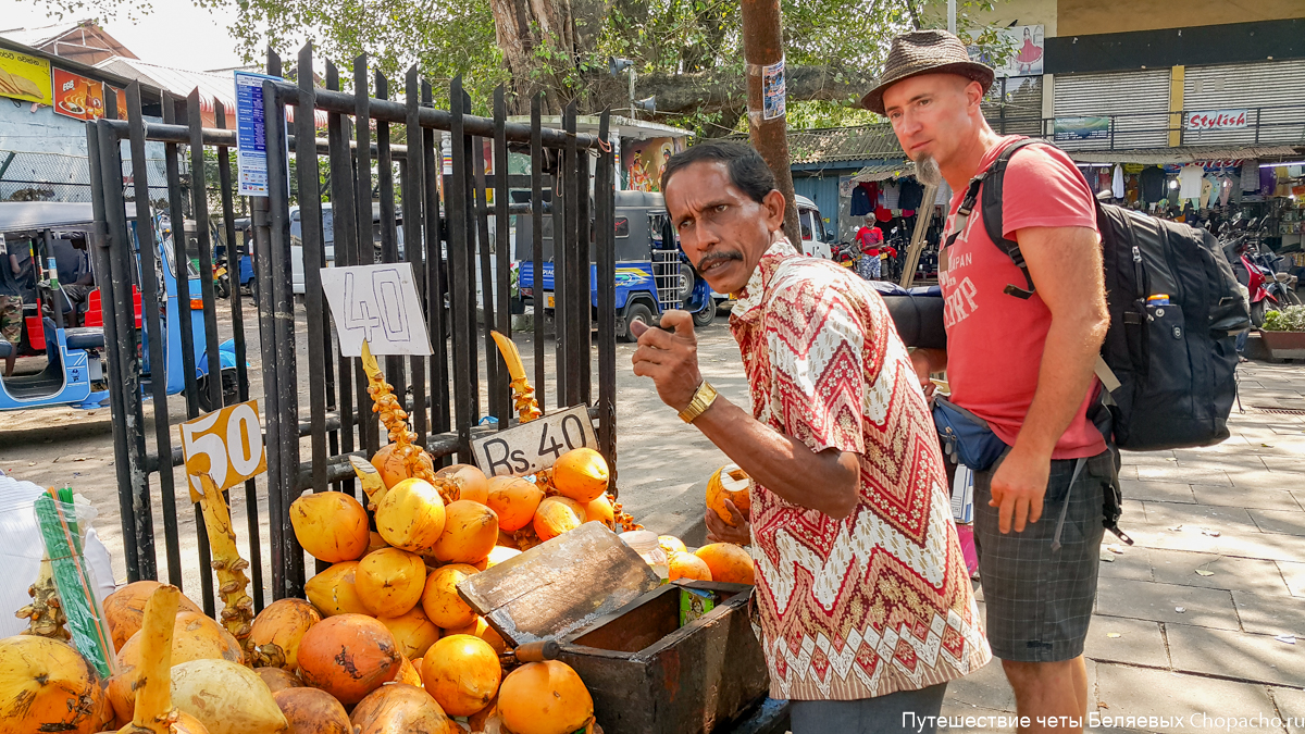 продавец апельсинов