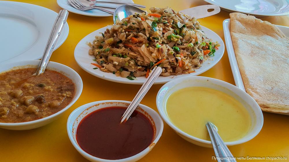 Национально блюдо Цейлона - котту
