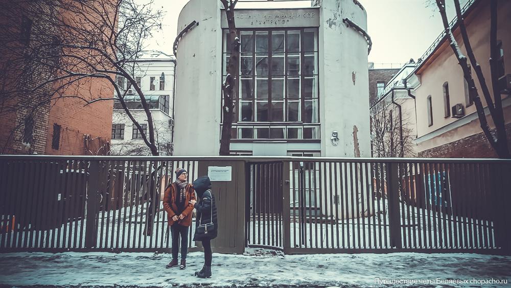Дом Мельникова фото 2018