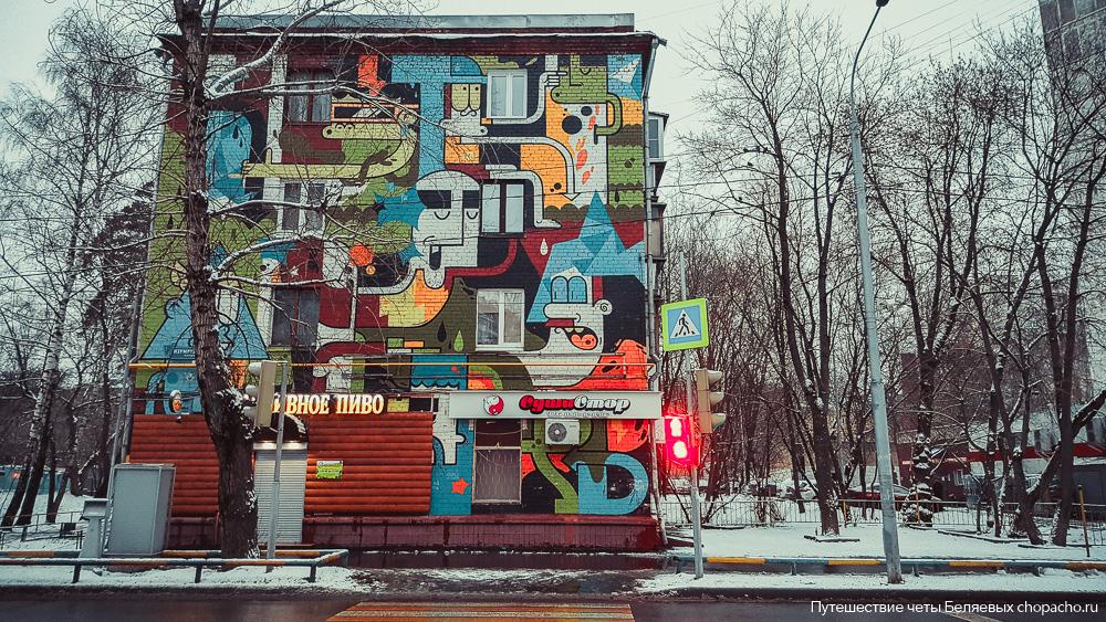 карта москвы с метро и улицами и домами подробно музыка мое сердце занято