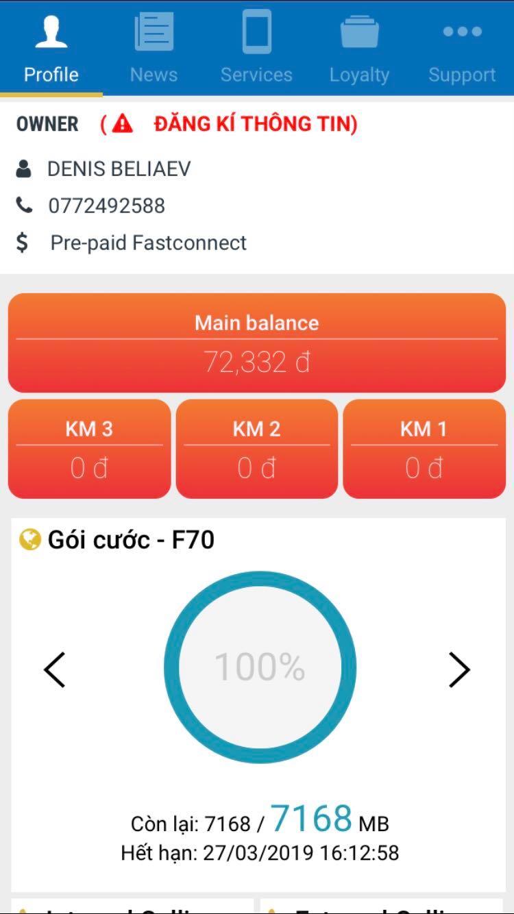 37cbb788552b7 В этом случае приложение пройдёт автоматическую аутентификацию и вы увидите  остаток вашего баланса, минут и мегабайт. Приложения не блещут современным  ...