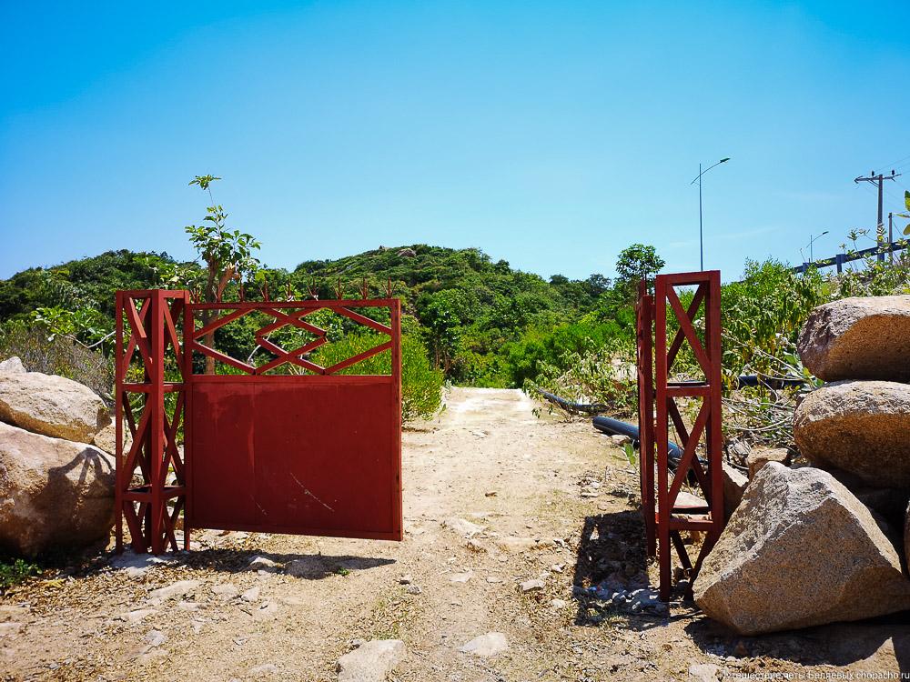 Красные ворота после съезда