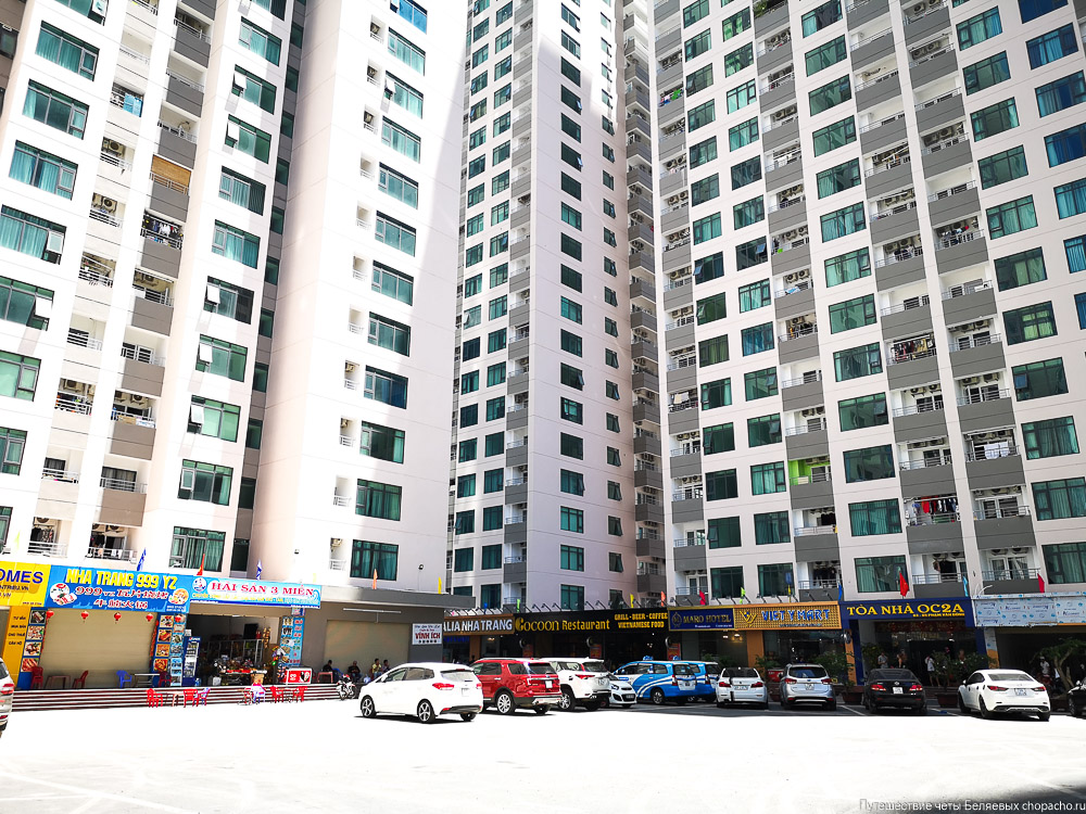 Стоимость жилья в Muong Thanh Oceanus во Вьетнаме